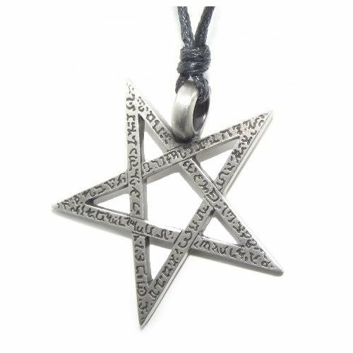 Large Inverted Pentagram Pentacle Pendant (Satanism)