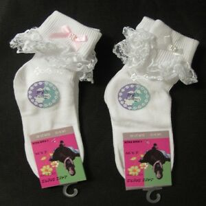 6-12-Pairs-Girls-Frilly-Lace-Ankle-Socks-with-Bow-School-Shoe-Sizes-0-6