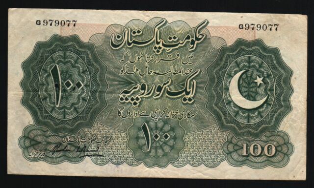 PAKISTAN 100 RUPEES P7 1948 1 SINGLE PREFIX RARE KEY MONEY BILL BANK NOTE