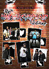 Mike Jones, Lil Flip, Chamillionare, Bone Thugs And Harmony - Underground Show (DVD, 2009, 2-Disc Set)