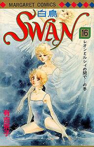 SWAN-ORIGINAL-KYOKO-ARIYOSHI-JAPANESE-SHOJO-MANGA-BOOK-VOL-16