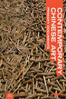 Contemporary Chinese Art: Primary Documents by Duke University Press (Paperback, 2010)