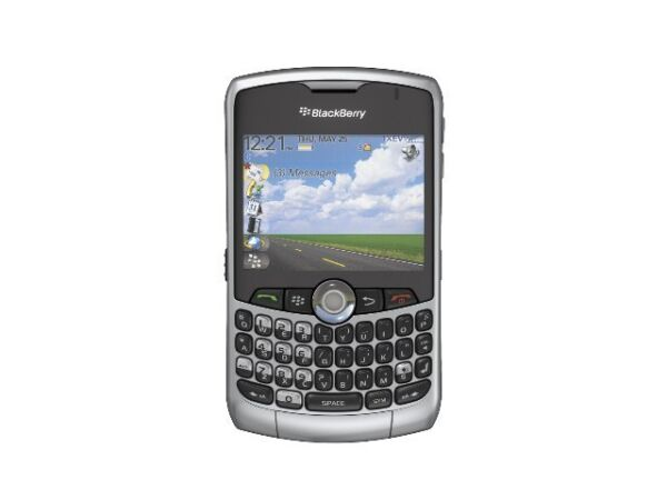 opera mini pour blackberry curve 8320
