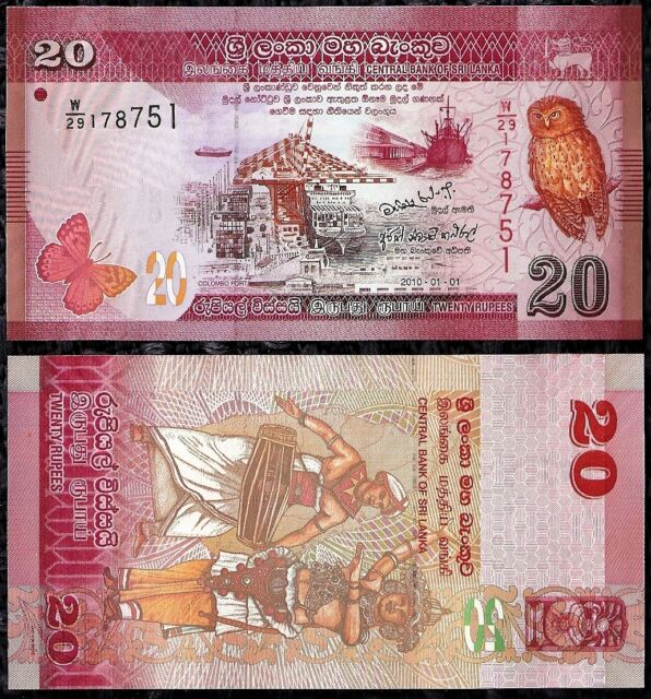 SRI LANKA 20 RUPEES FOREIGN PAPER MONEY BANKNOTE WORLD CURRENCY