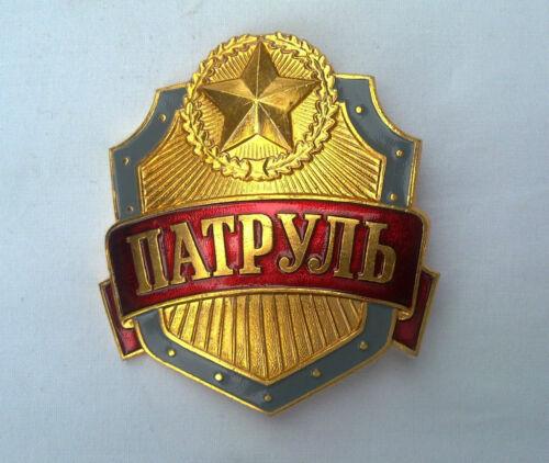 Brustabzeichen Patrolie Militärpolizei Streife UDSSRSowjet Armee