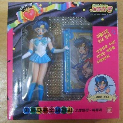 Bandai Sailor Moon Sailormoon - Mercury Figure