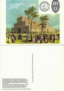 1983-EXHIBITION-1851-NATIONAL-POSTAL-MUSEUM-SS13-1-83-MINT-POSTCARD