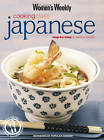 Japanese Cooking Class by ACP Publishing Pty Ltd (Paperback, 2001)