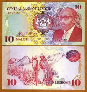 Lesotho-Kingdom-10-Maloti-1990-Moshoeshoe-II-P-11-B-Prefix-UNC