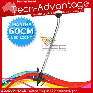 12V-NEW-LED-BOAT-ANCHOR-STERN-PLUG-IN-NAVIGATION-LIGHT