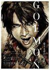 Goemon (DVD, 2010)