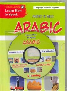 Learn Arabic - Free Arabic Lessons | L-Lingo