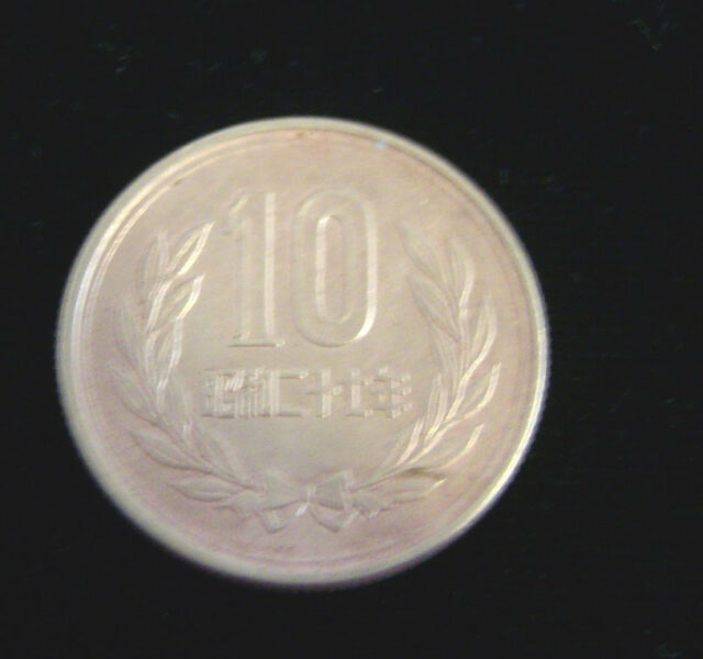 Japan 10 Yen, Japanese character Coin