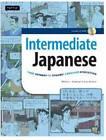 Intermediate Japanese by Michael L. Kluepmer (Paperback, 2012)