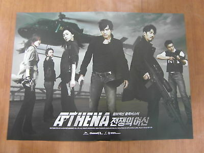 ATHENA - KOREA TV DRAMA [OFFICIAL] POSTER *NEW*