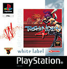 Battle Arena Toshinden 4 (Sony PlayStation 1, 2001)