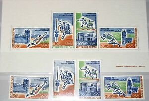 MALI 1972 316-19 Block 6 C147-50a Olympics Munich Sport Soccer Running MNH