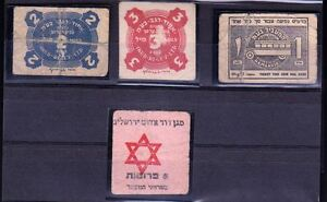 4 ISRAEL DIFFERENT TICKETS FOR ONE MIL FARE