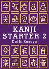 Kanji by Daiki Kusuya (Paperback, 2006)