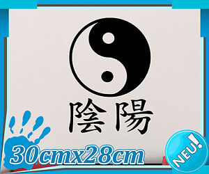 Wandtattoo Yin Yang, chinesische Schriftzeichen Aufkleber, asia ...