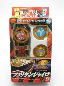 Power-Ranger-Hurricaneger-Ninja-Storm-Wind-Hurricane-Gyro-Morpher-Bandai-Japan