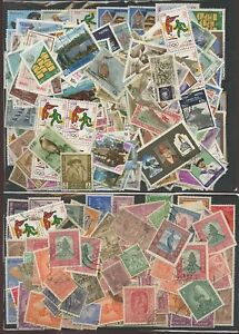 COLLECTION-NEPAL-1949-94-FU-SETS-OFFICIALS-440-stamps