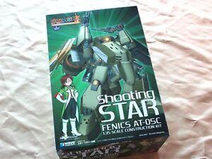 "Sakura Wars SK-43 1/35 Fenics AT-05C Shooting Star ""Rikaritta Aries"""