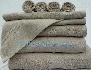 STONE BEIGE LUXOR 600GSM 100% EGYPTIAN COTTON CHOICE OF 3 SIZE TOWEL BALE SETS