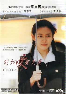 The Classic DVD Son Ye Jin Cho Seung Woo NEW Edition English Sub R3