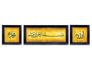 Islamic-Arabic-Calligraphy-Set-of-3-Match-Faux-Canvas-MUHAMMAD ...