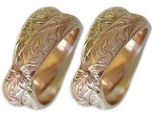 Image Is Loading 14k Gold Hawaiian Double Band Wedding Ring Set