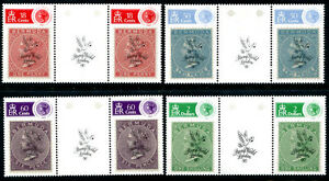 Bermuda 594-597, MNH, Stamps World Show London '90. Gutter Pair. x6145