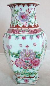 Unusual-Hexagon-Shape-Antique-Chinese-Famille-Rose-Porcelain-Vase-6-tall