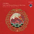 Huihong Ou - Orchidee (Traditional Chinese Music, 1993)