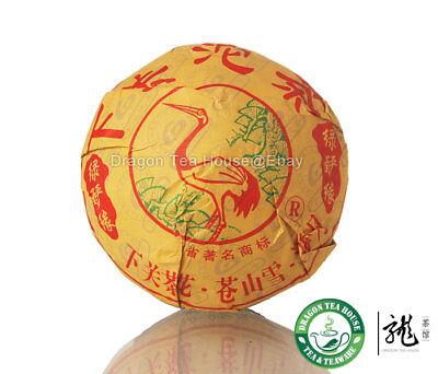 Xiaguan Green Karma Tuo Cha Pu-erh Tea 2009 100g Raw