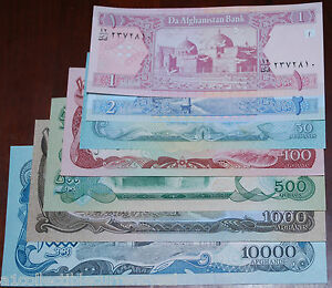 Aghanistan-7-Note-Set-Gem-Uncirculated