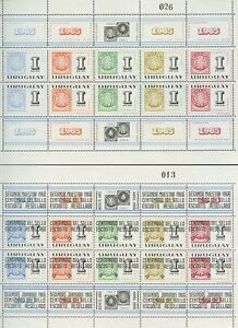 URUGUAY 1965 STAMP CENTENARY + SURCHARGE ANNIVERSARY..2 FULL SHEETS WITH MARGINS