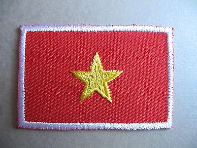 Vietnamese Flag Small Iron On/ Sew On Patch Badge VIETNAM Cộng hòa xã hội chủ ng
