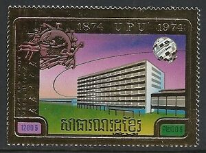 Khmere stamps 1974 UPUstamp MNH VF