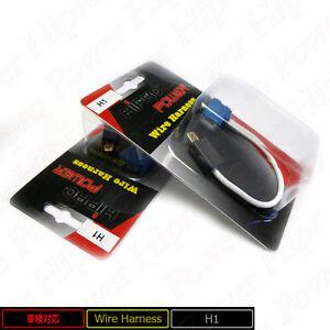 1997 2001 honda prelude headlight wire harness ebay. Black Bedroom Furniture Sets. Home Design Ideas