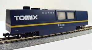 Track-Cleaning-Car-Blue-Tomix-6421-N-scale
