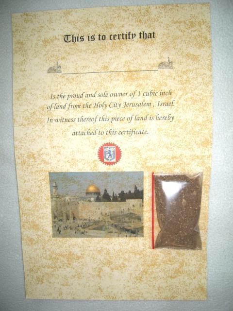 Holy City Jerusalem Israel Cubic Inch Soil Land Certificate Jewish Judaica Gift