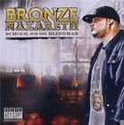 School For The Blindman von Bronze Nazareth (2011)