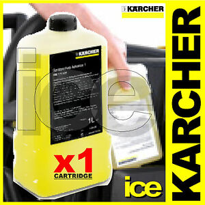 KARCHER-RM110-ASF-HDS-WATER-SOFTENER-LIMESCALE-INHIBITOR-PROTECTOR-CARTRIDGE-x1