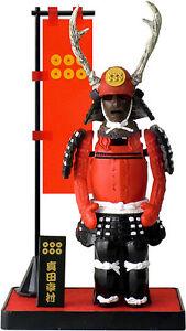 Authentic Samurai Figure/Figurine: Armor Series-B#06 Yukimura Sanada