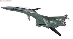 FFR-31MR-D-Super-Sylph-Yukikaze-FFR31-FFR-31-Desktop-Airplane-Wood-Model-Big