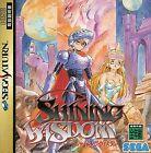 Shining Wisdom (Sega Saturn, 1996)