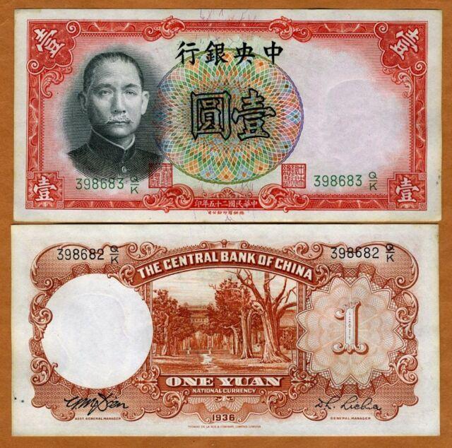 China, 1 Yuan, 1936, Pick 212 (212c), aUNC