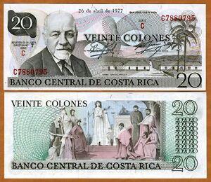 Costa-Rica-20-Colones-1977-P-238-238b-UNC