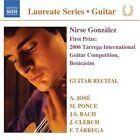 Guitar Recital (2007)
